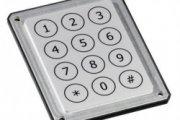 stainless-steel-keypads